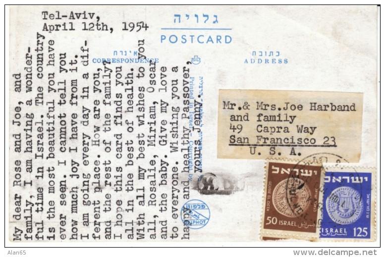 Haifa Israel, Independence Way, Street Scene With Autos, C1950s Vintage Postcard - Israel