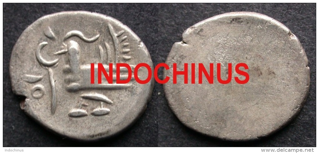 CAMBODGE  Rare Monnayage KHMER En Argent  Particularité   CHUTE D'ANGKOR / CAMBODIA   PORT OFFERT - Monnaies Antiques