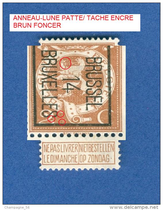 VARIÉTÉS * 1912 / 1914  N° 50 B BRUSSEL 14 BRUXELLES PREOBLITERES   OBLITÉRÉ DOS CHARNIÈRE TB - Precancels