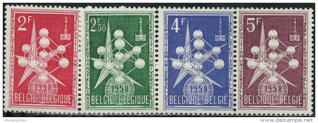 BE1411 Belgium 1958 Brussels Expo Sculpture 4v MLH - Belgium