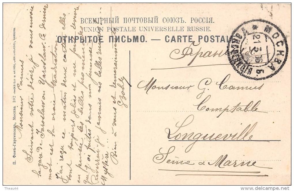 ¤¤   -  RUSSIE  -  MOSCOU   -  Gare De Jaroslaw En 1906  -  Oblitération   -  ¤¤ - Russie