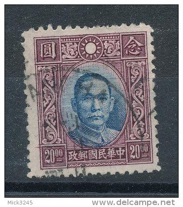Chine   N°272 (o) - China
