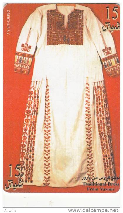 PALESTINE(chip) - Traditional Dress, 02/99, Used - Palestina