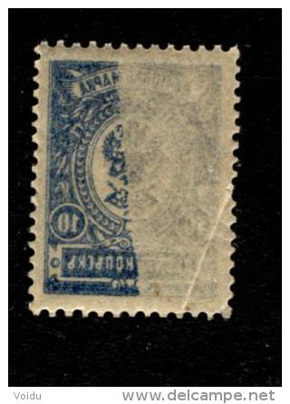 Russia  1908 Mi 69 II Bb  MNH Offset - 1857-1916 Empire
