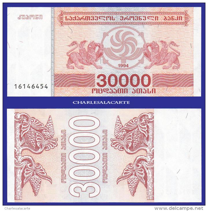 1994 GEORGIA  30 000 LARIS  GRIFFINS  GRAPES & VINES  SERIAL No....454  KRAUSE 47 UNC. CONDITION - Géorgie