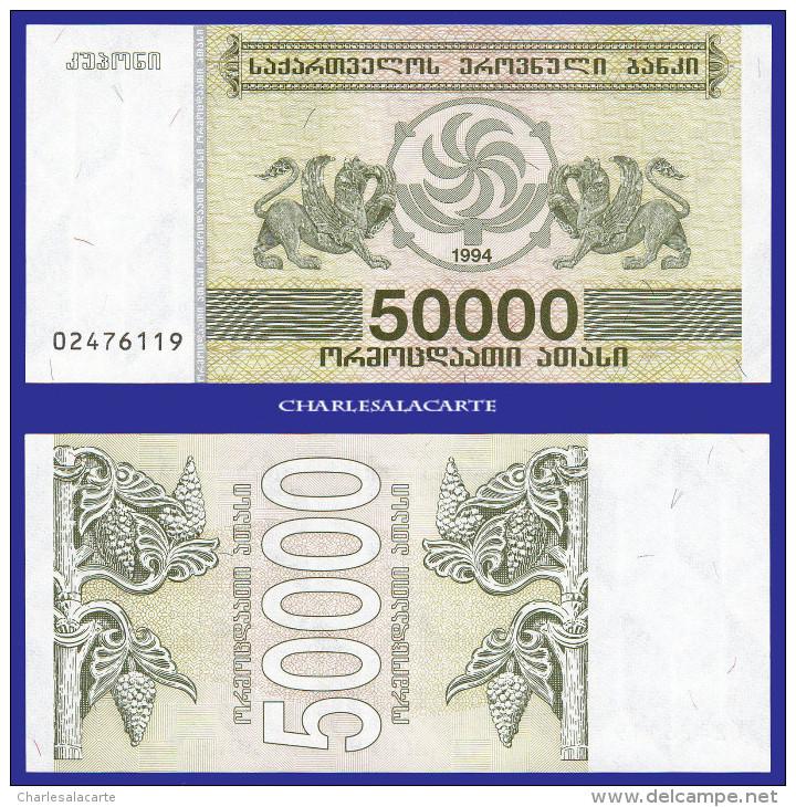 1994 GEORGIA  50 000 LARIS  GRIFFINS  GRAPES & VINES  SERIAL No....119  KRAUSE 48 UNC. CONDITION - Géorgie