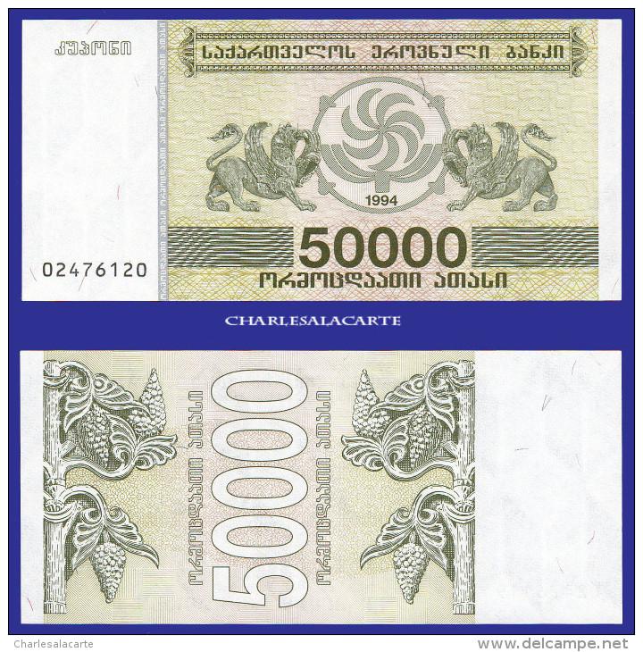 1994 GEORGIA  50 000 LARIS  GRIFFINS  GRAPES & VINES  SERIAL No....120  KRAUSE 48 UNC. CONDITION - Géorgie