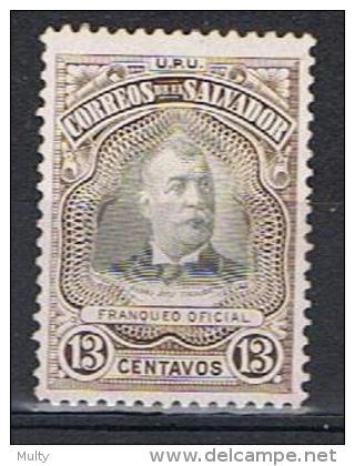 El Salvador Y/T D 159 (*) - Salvador