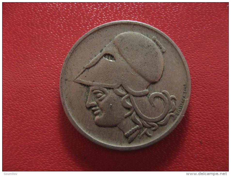 Grèce - Drachme 1926 1394 - Grecia