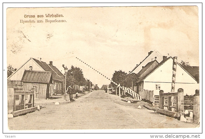 Virbalis. Verzhbolovo. Gruss Aus From Frontier. - Lituanie