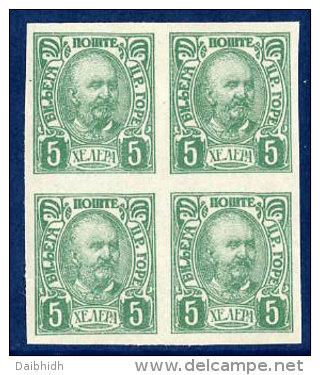 MONTENEGRO 1902 5h Imperforate Block Of 4 MNH (**) - Montenegro