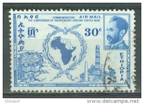 ETHIOPIA -AIR POST 1958: YT PA 56, O - FREE SHIPPING ABOVE 10 EURO - Ethiopia