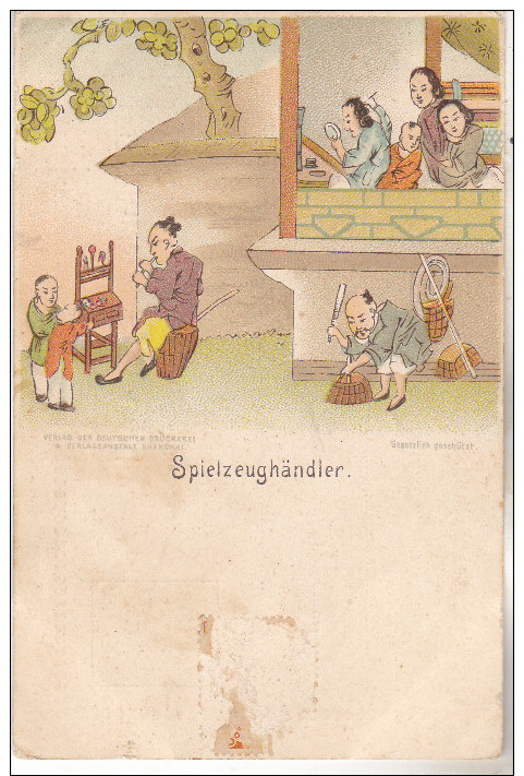 Chine- Carte  Fantaisie Chine, Marchand De Jouet, Occupation Européenne,écrite Par Milit 16 ème Colonial Tong Kou Tbe - Chine