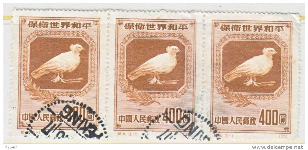 PRC  57    (o)  ORIGINAL   POSTALLY  USED - 1949 - ... People's Republic