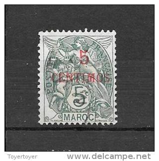 CD68 Maroc N°11 Obl  Variété Surcharge 5 Déplacée Vers La Droite - Maroc (1891-1956)