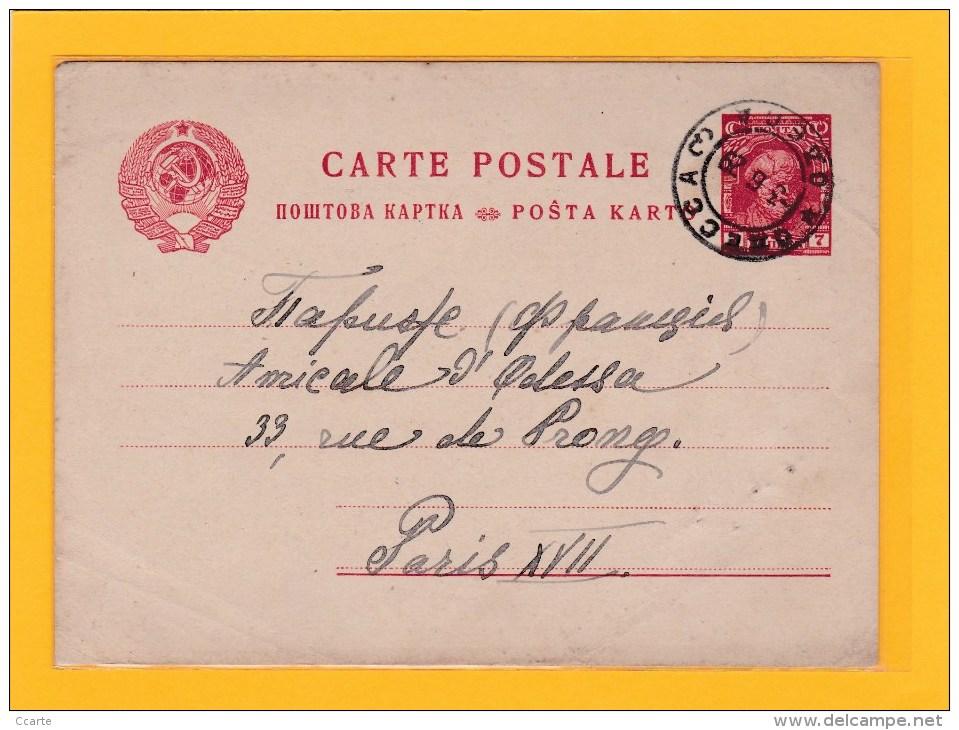RUSSIE - CORRESPONDANCE - 1923-1991 - Carte Postale Entier Postal 7 Koneek ROUGE 1929 - 1923-1991 URSS