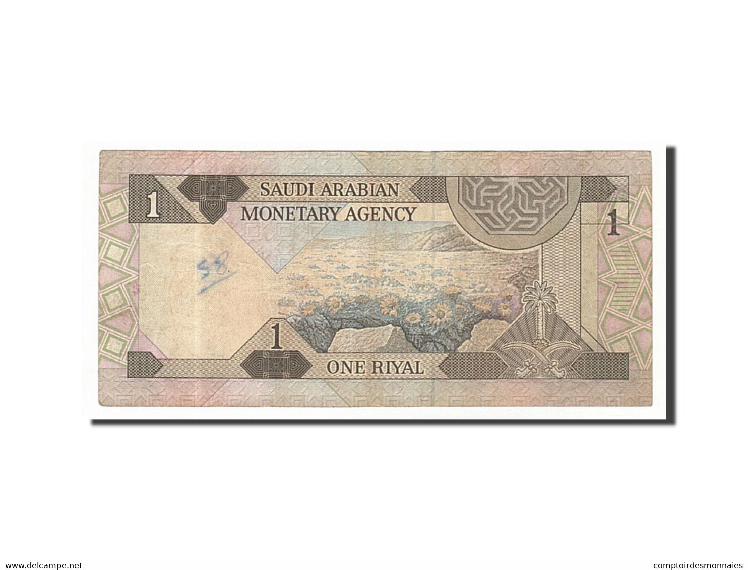 Arabie Saoudite, 1 Riyal Type Fahd - Arabie Saoudite