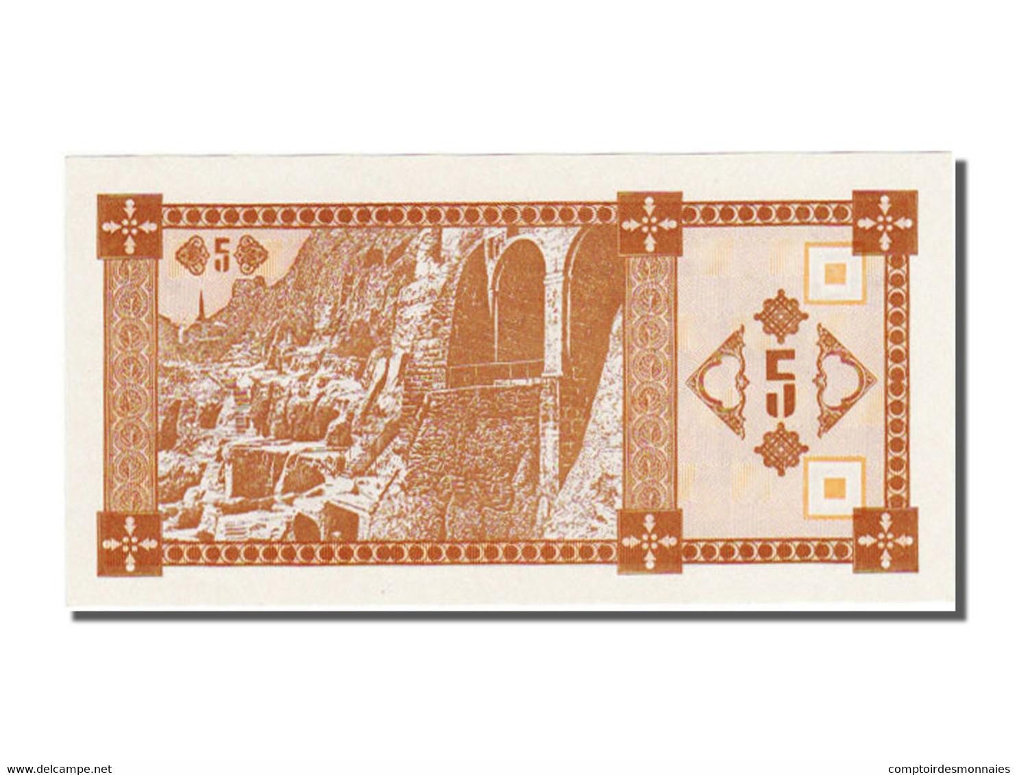 Géorgie, 5 Laris Type 1993 - Géorgie