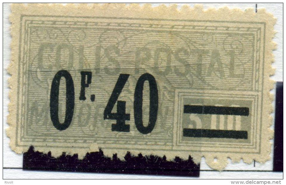 FRANCE COLIS POSTAUX 1926 N° YVERT 36 Neuf Sans Gomme - Nuovi