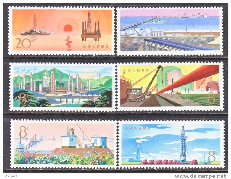 PRC 1365-70     ** - Unused Stamps