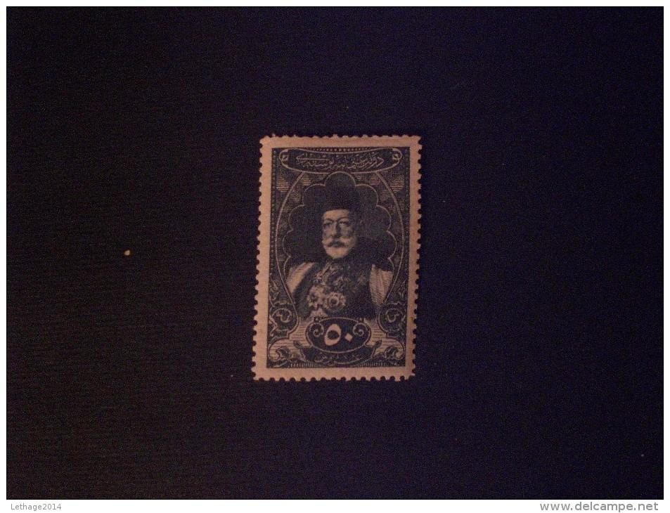 Türkiye تركيا Turkey TURQUIE OTTOMAN 1916 Sultan Mehmed V MNH - 1858-1921 Empire Ottoman