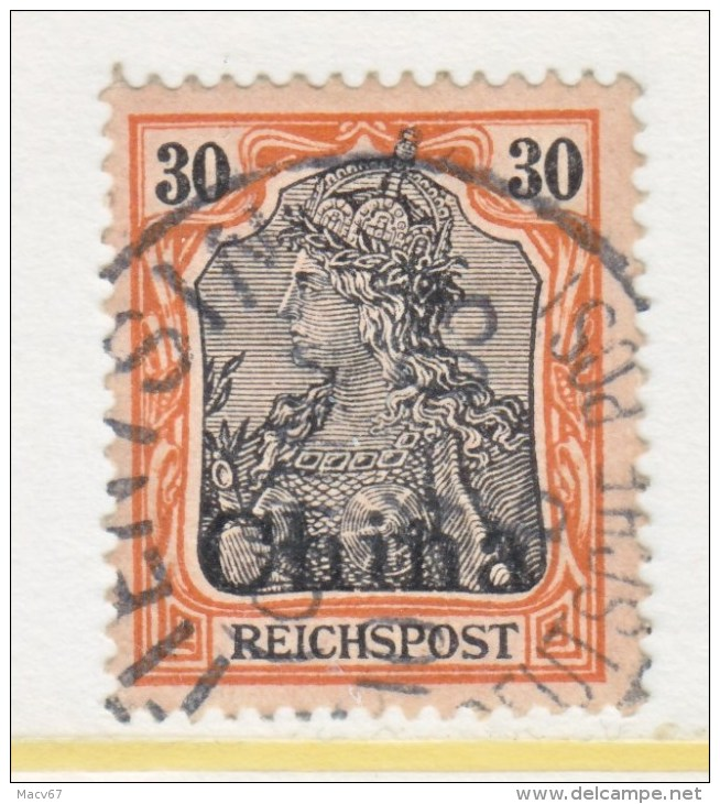 GERMANY  IN  CHINA  29   (o)   No Wmk.  TIENSTIN  Cd. - Offices: China