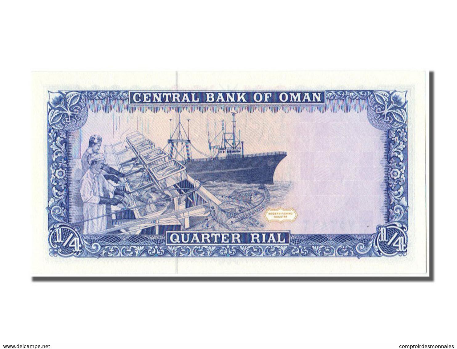 Oman, 1/4 Rial Type Sultan Sa'id - Oman