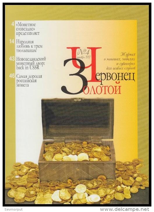 """2007 RUSSIA """"GOLD CHERVONETS"""" MAGAZINE # 4 COINS MUNZE MONEY LIVANOV ACTOR CINEMA FILM Sherlock Holmes MOTORBIKE SPACE - Sonstige Sprachen"""