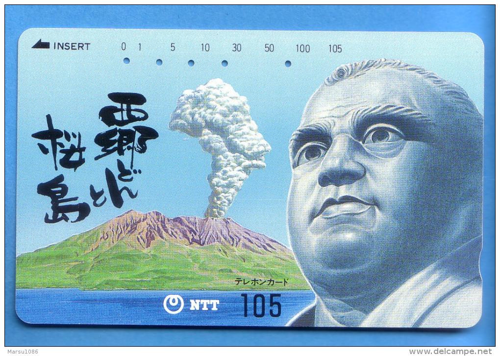 Japan Japon Telefonkarte Télécarte Phonecard  -  NTT Nr. 390 - 178 Vulkan - Volcanos