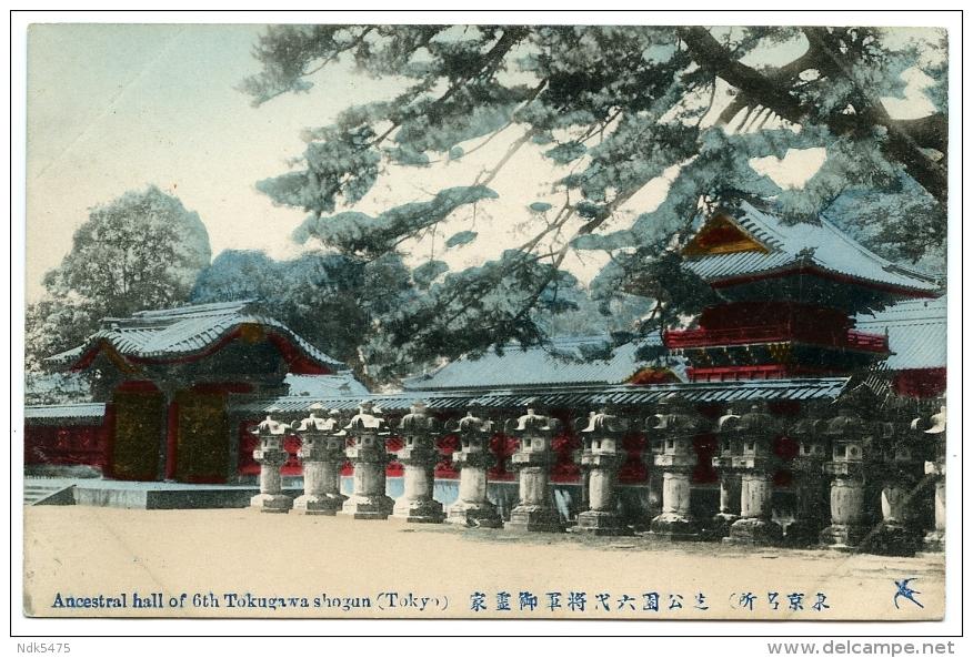 JAPAN : TOKYO - ANCESTRAL HALL OF 6TH TOKUGAWA SHOGUN - Tokio