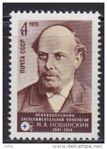 3964. Russia, USSR, 1976, Mstislav Novinsky, MNH (**) Michel 4539 - 1923-1991 USSR