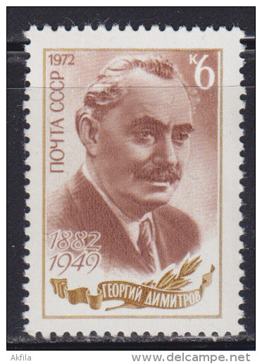 3997. Russia, USSR, 1972, Georgi Dimitrov Mikhaylov, MNH (**) Michel 4018 - 1923-1991 USSR