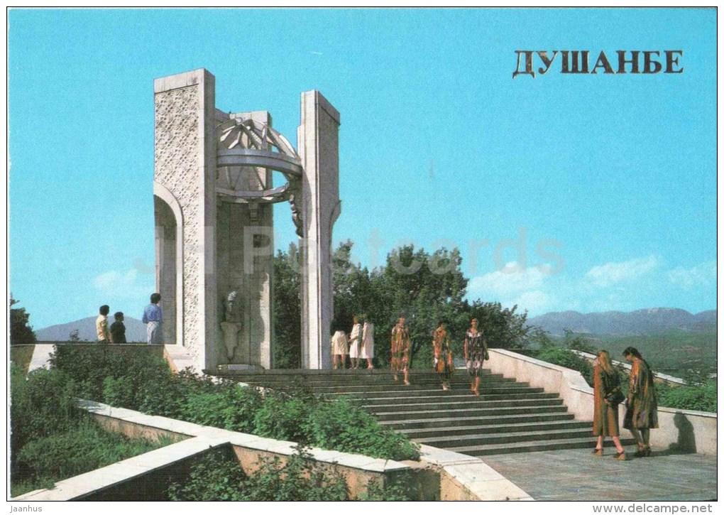 The Tomb Of Turzun-zadeh - Dushanbe - 1985 - Tajikistan USSR - Unused - Tadjikistan
