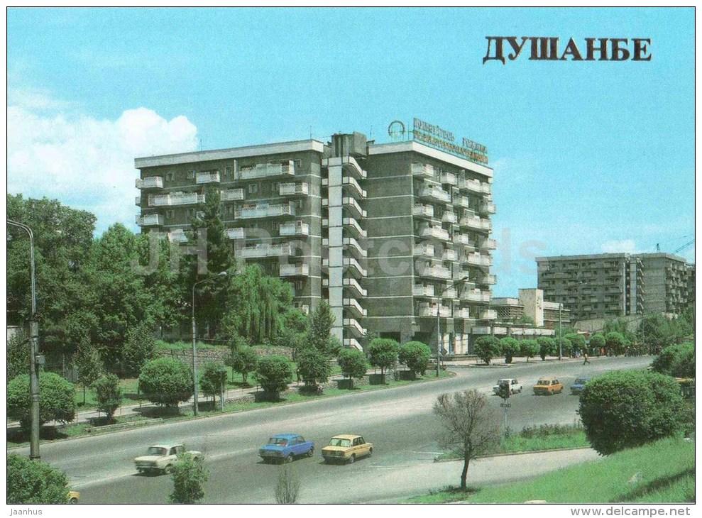 Putovsky Street - Dushanbe - 1985 - Tajikistan USSR - Unused - Tadjikistan