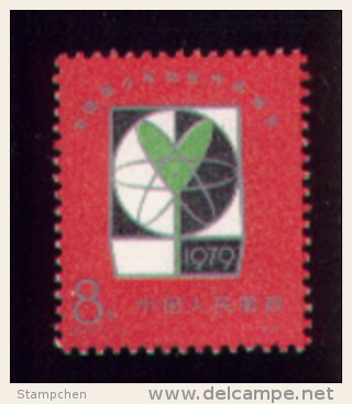 China 1979 J40 National Scientific And Technological Exhibition Of Juniors' Works Stamp Atom - 1949 - ... People's Republic