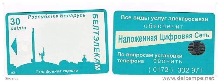 BIELORUSSIA (BELARUS) - CHIP BELTELECOM - MINSK SKYLINE: GREY GREEN /NALOZHENNAYA - USED - RIF.1522° - Bielorussia