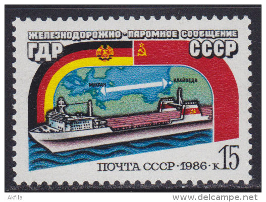 4202. Russia, 1986, Rail Ferry Mukran - Klaipeda, MNH (**) Michel 5642 - Unused Stamps