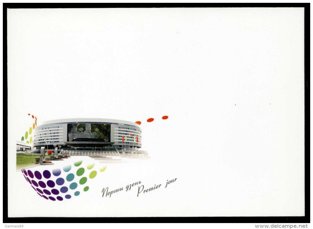 Belarus 2010 FDC  Music. Junior Eurovision Song Contest. Cover. - Belarus
