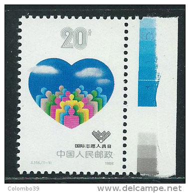 Cina Nuovo** 1988 - Mi.2212 - 1949 - ... Repubblica Popolare