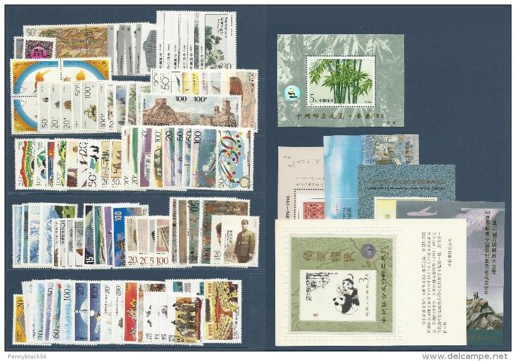 Chine China 1996 Yvert 3357/3455 ** + 6 Blocs ** Annee Complete - Full Year - Superbe. Voir Description - 1949 - ... République Populaire