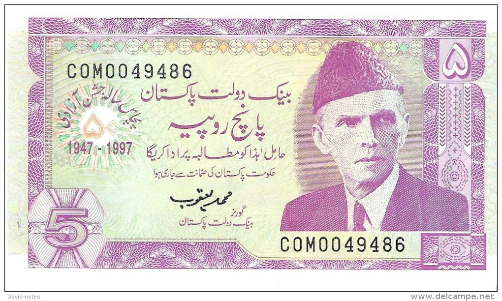 Pakistan - Pick 44 - 5 Rupees 1997 - AUnc - Commemorative - Pakistan