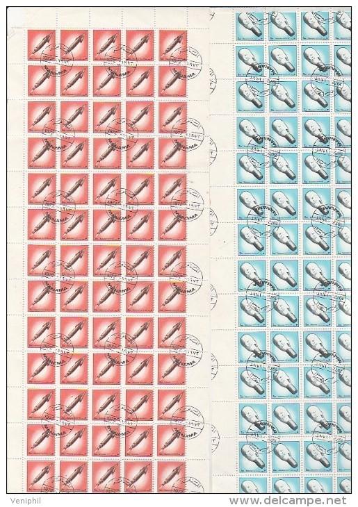 BAHREIN MANAMA - POSTE AERIENNE  N° 84  EN 2  FEUILLES DE 75 OBLITERE- ANNEE 1972 - COTE : 112 € - Bahreïn (1965-...)