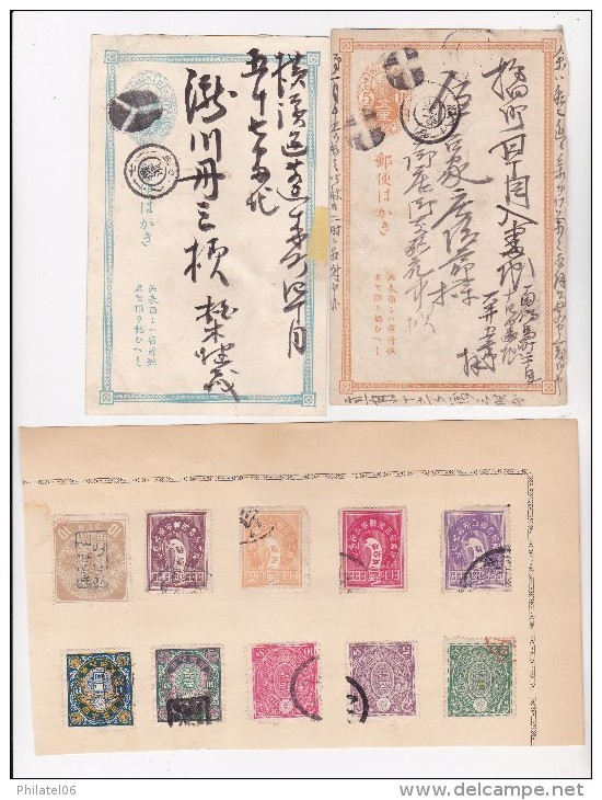 JAPON  DIVERS TIMBRES ET ENTIERS - Japon