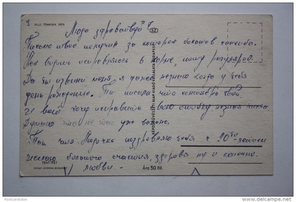 """HUNTER"" - OLD Postcard -1960s  - ARCHERY - Archer - Rare! - Tir à L'Arc"