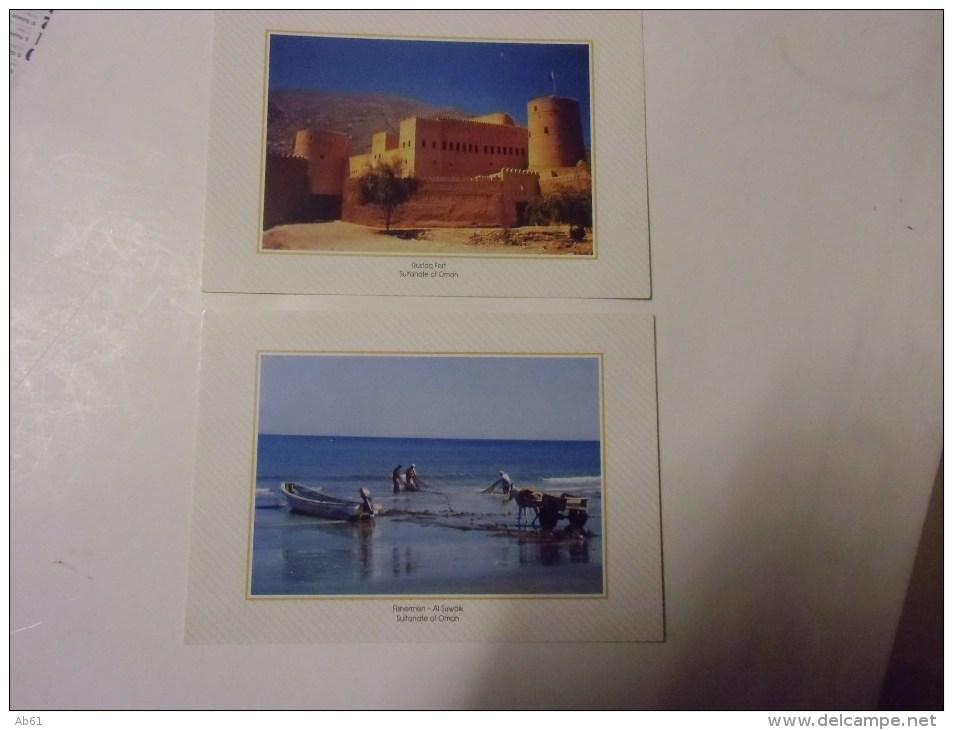 OMAN  ( Sultanate Of Oman ) Lot De 5 Cartes - Oman