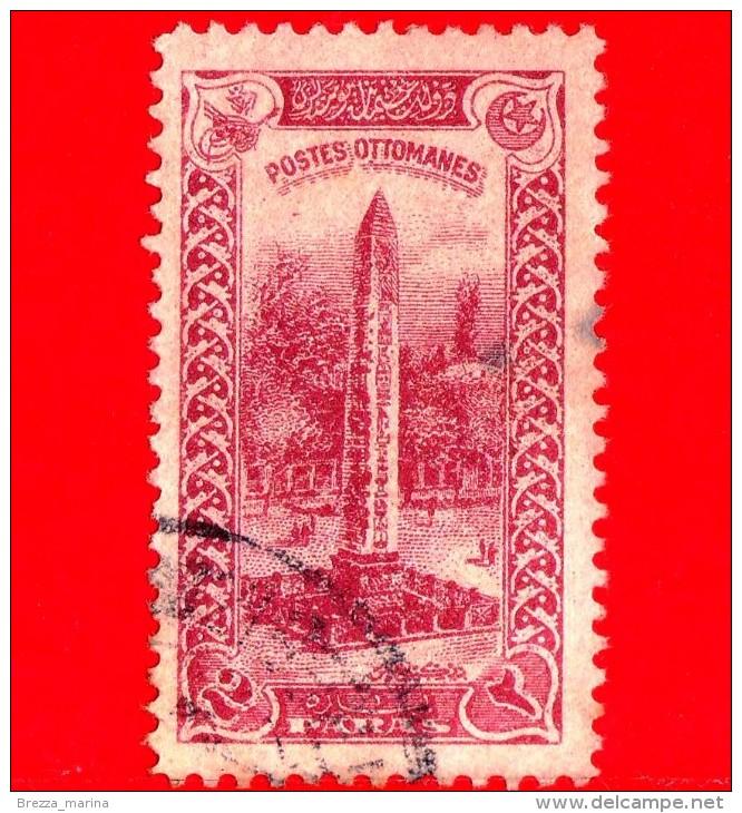 TURCHIA - Usato - Impero Ottomano - 1914 - Obelisco Di Teodosio Nell'ippodromo Di Costantinopoli - 2 Paras - 1858-1921 Impero Ottomano