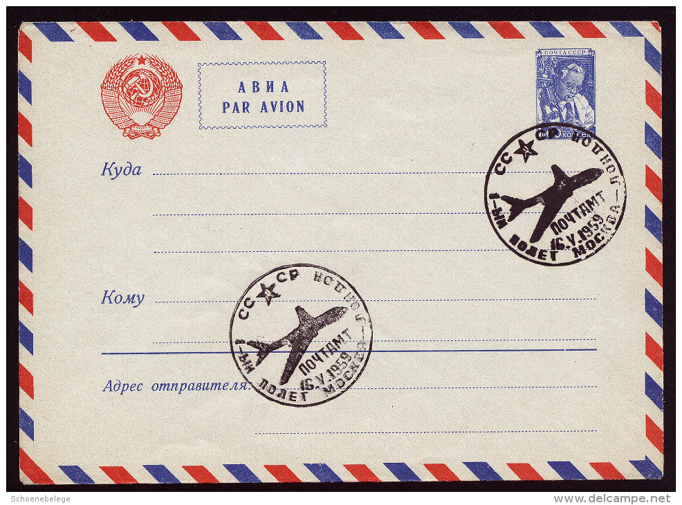 A3604) Russia Sowjetunion CCCP Flugstempel MOSKVA - LONDON 16.5.1959 - Covers & Documents