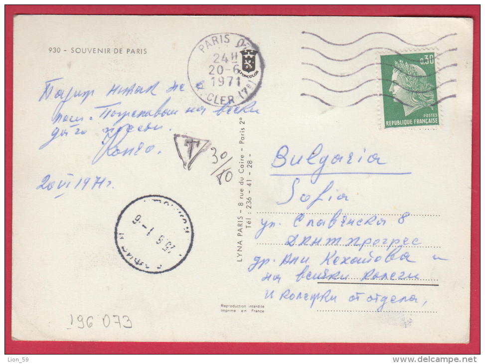 196073 / 1971 - 0.30 - MARIANNE DE CHEFFER , POSTAGE DUE To BULGARIA , SOUVENIR DE PARIS , France - 1967-70 Marianne De Cheffer