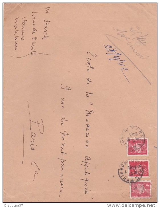 AFFRANCHISSEMENT   COMPOSE   N° 514 TYPE HOURRIEZ - Postmark Collection (Covers)