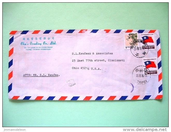 Taiwan 1986 Cover To USA - Bamboo (broken) - Flags - 1945-... Republic Of China